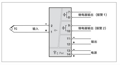 MS7317B接线图.png